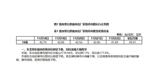 恒大贵宾会平台官网 谷歌在大中华地区营收去年增长逾60%