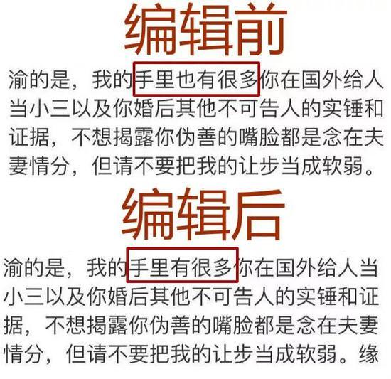 再存更_中国铁杆也要研制隐身战机,直言中国会帮忙,曾多次向华求助