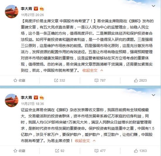 """大圣娱乐大厅代理 - 我爱你,中国!汕头时代广场灯光秀""""绽放""""献礼"""