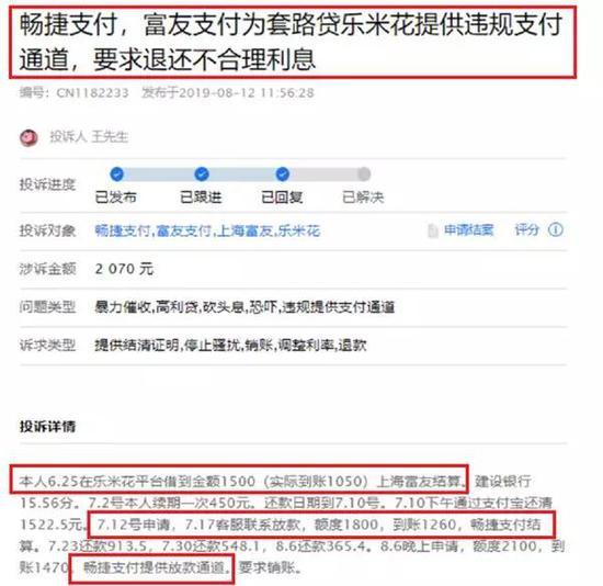 华人娱乐贴吧-缪华理财:现货黄金走势分析 及国际黄金操作建议