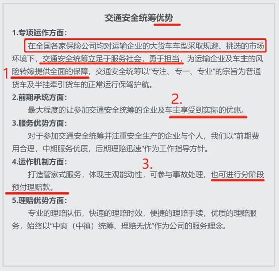 a彩平台官网注册账号_同济堂前三季度盈利4.09亿 同比增长1.54%