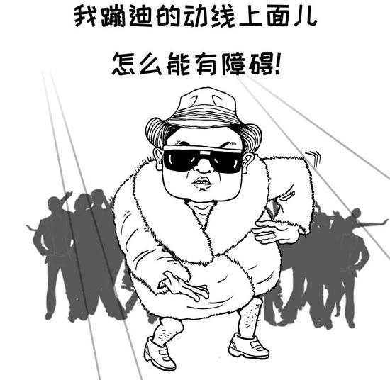 """凤凰彩票平台有多久了·人工智能+大数据 爱康集团助力""""健康中国"""""""