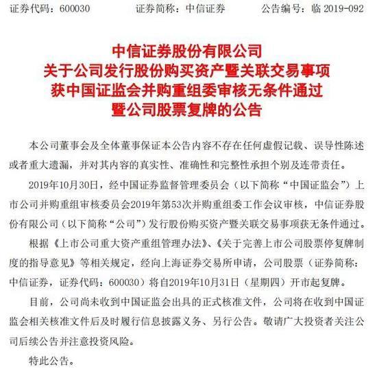 海洋之神资讯端,牢记使命,续写柳州工会发展新篇章