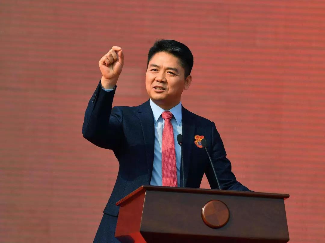 刘强东梦碎金融:京东金融改名 主动求变或无奈之举