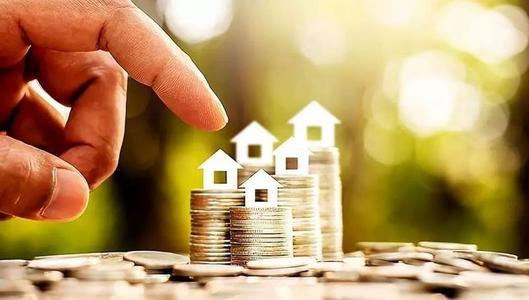 马光远:房地产的天是真的变了 房贷新政如何影响房价走势?