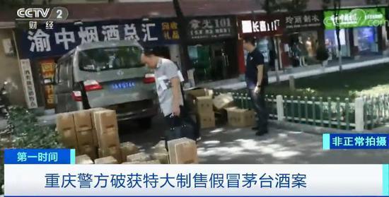"""世界之花电子竞技 重庆农商行上市首日就开板,创新股""""最少涨停""""尴尬纪录"""