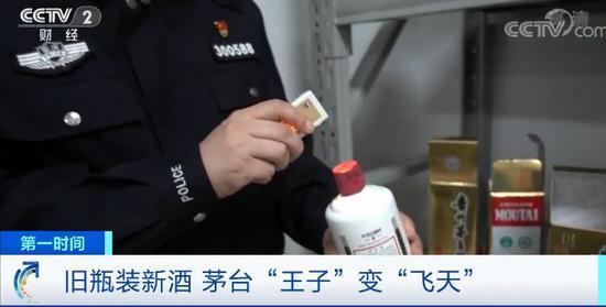 ag8801 - 哈尔滨市政法委书记任锐忱被查(图/简历)