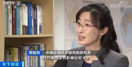 久博娱乐场注册网址,唐山发生4.5级地震 网友:北京有震感