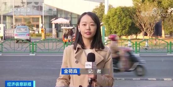 """鸡西金鼎国际,台""""促转会副主委""""自比""""东厂""""台媒:民主丑闻"""
