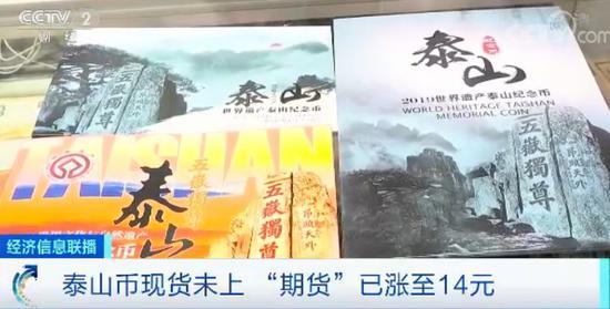 「顶级手机投注网」第十七届农交会将于11月中旬在江西举办