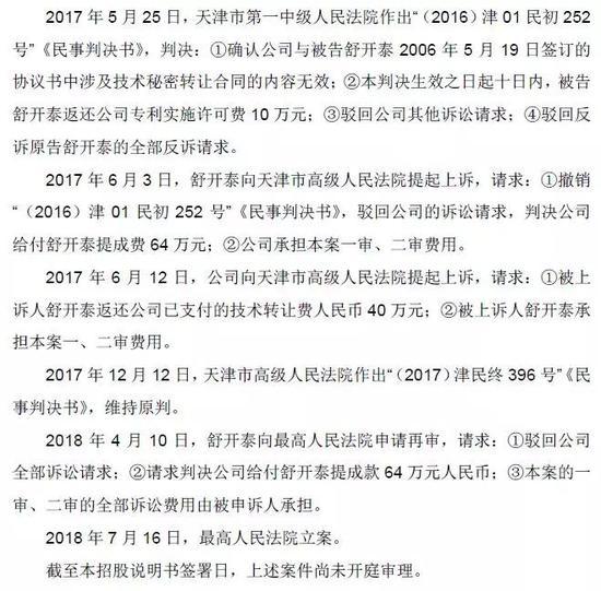 彩庄娱乐平台开户-洛桑江村:坚决做好发展稳定生态三件大事