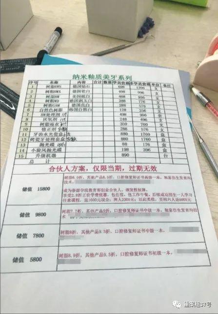 「真正的现场赌钱视频」女子3米板中国实现9连冠!施廷懋卫冕王涵亚军