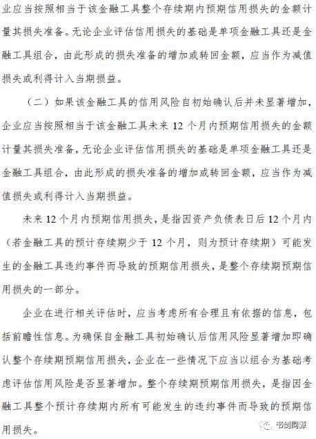 网上澳门大发下载|10月3日潮汕往深圳、湛江往广州火车尚有余票