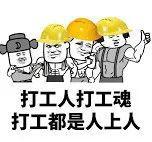 中国最牛50个打工人:海天程雪身家650亿 腾讯刘炽平290亿居第二