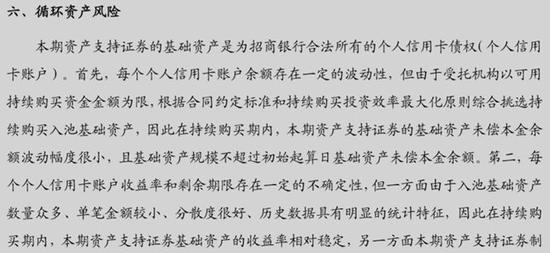 ag亚游集团怎样赚钱·永清环保前董事长获刑15个月:行贿手段花样百出