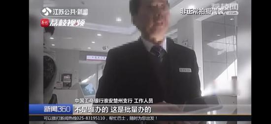 99杏彩票娱乐平台注册 一支中国大枪的遗憾:1000米难以打到人 1500米只能打装甲车