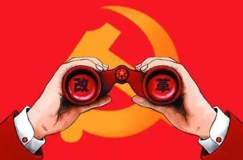 杨再平:40年改革开放成就新兴大国金融