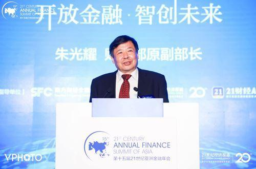 朱光耀:主要经济体的宏观经济政策应加强协调