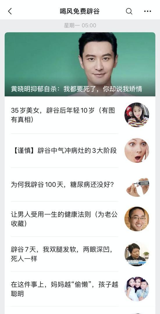 注册送白菜bbin排行-美国防部官员:对香港抗议者某些做法感到担忧