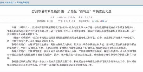 365网站大全·你想改变杭州的武林商圈吗?献出你的脑力的时候到了!