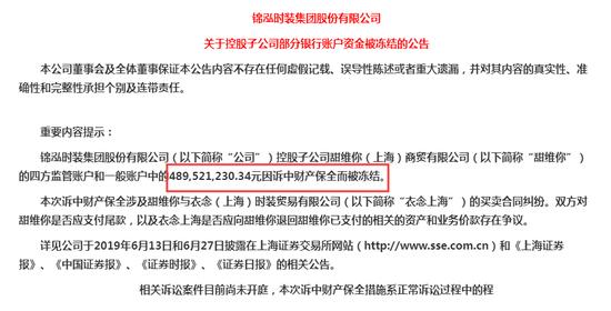 dafa888官网开户 - 银亿股份质押股票被判死缓 股东多亏19亿有苦难言