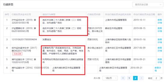 赌博周年庆网站大全,吴思康:解读推介深圳营商环境