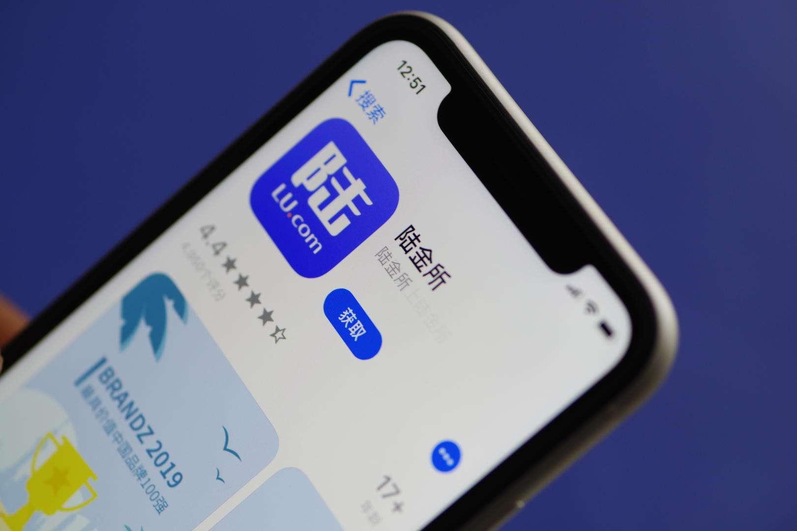 薛洪言:陆金所抛弃网贷的真正理由是什么?