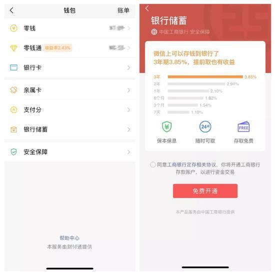 http://www.xqweigou.com/dianshangyunying/68425.html