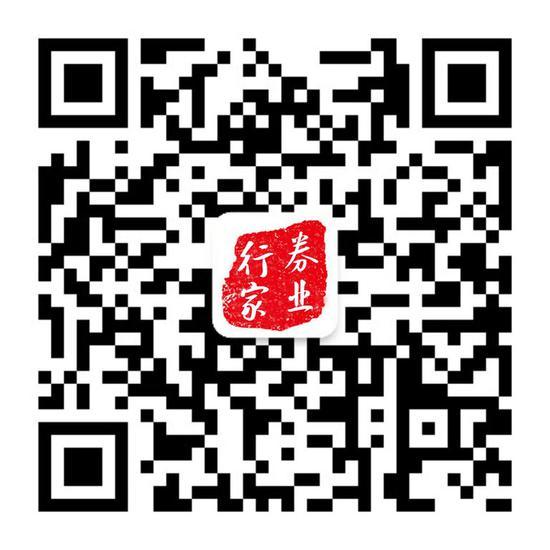 2017注册送白菜pt-中证报头版评论员文章:美股牛市盛宴或变剩宴(附图)
