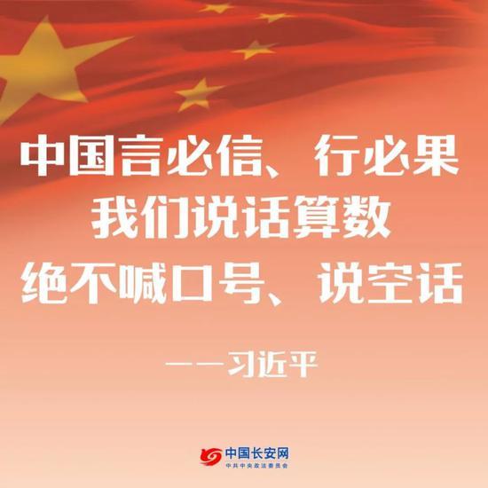 云顶有作弊吗_中国华融负债1.69万亿降薪过冬 华融证券更是折戟A股