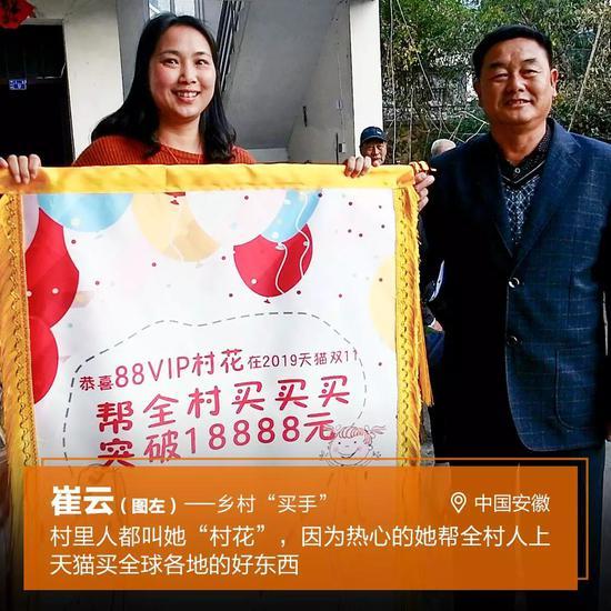 澳门金沙手机特邀送188,向日葵国际教育暨京师教师教育高峰论坛在京举行
