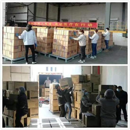 360捐赠1500万元医疗物资 首批明抵武汉