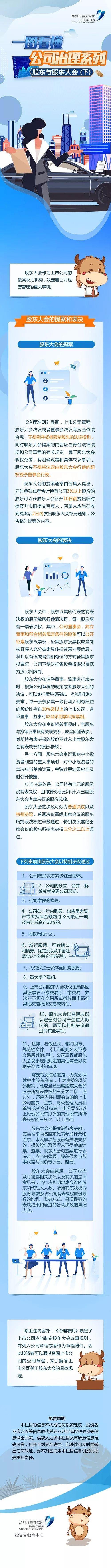 九三现金平台_《B2B 4.0》:透视中国产业互联网