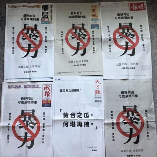 新闻联播7篇报道聚焦香港 一个香港市民李嘉诚发声