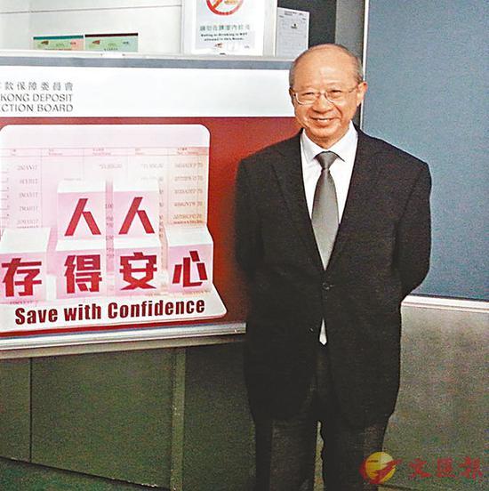 【推荐】2019致富项目有哪些_65%香港市民爱存钱月存7500港元 存折要有78万才安心