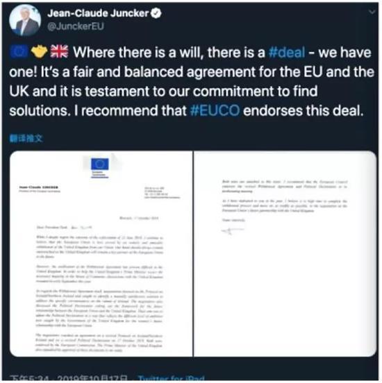 """欧洲股市集体上扬 欧盟与英国""""脱欧""""协议终于达成"""