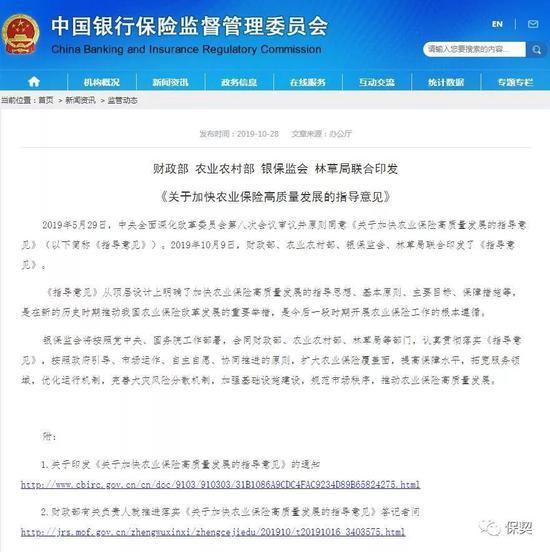 ssc投注源码-大兴机场临空区政务服务中心试运行,可办理156项业务
