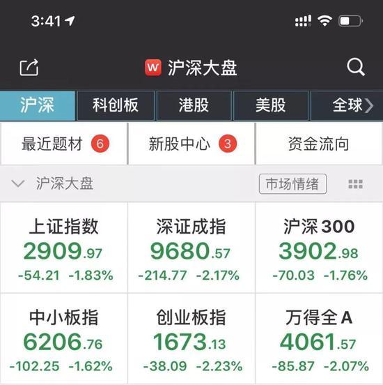 万博最新网页版网,印尼后悔了!宣布中止与韩合作,拿回71亿转投中国怀抱