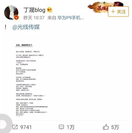 刘若英处女作票房黑手曝光 光线传媒或隐瞒重大事项