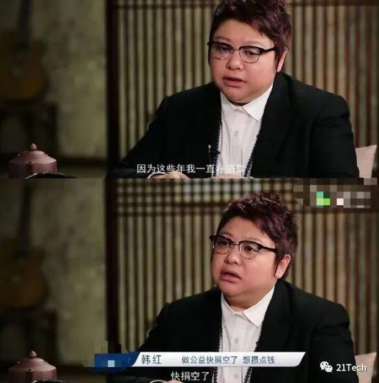 韩红慈善基金被举报3亿款项不知去向?官方:正调查