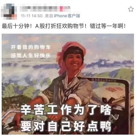 富博国际注册 - 日军在中国战士遗体上留下了一句话,写完后全部应验