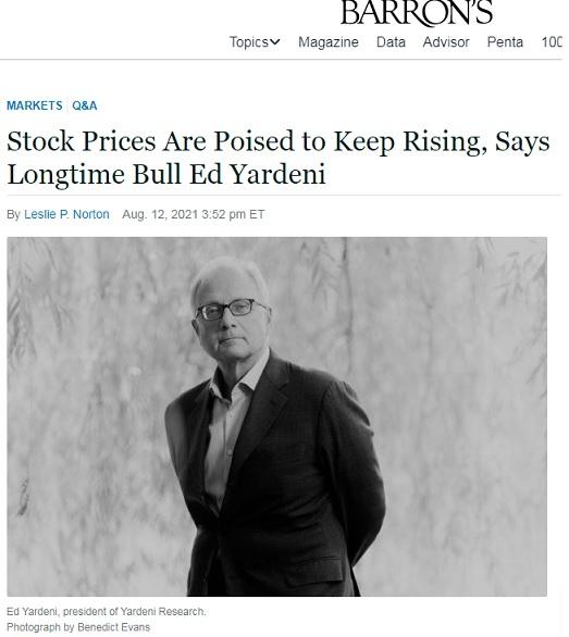 华尔街大多头:美股仍有暴涨空间、看好科技股 1970年代恶性通胀料不会重演