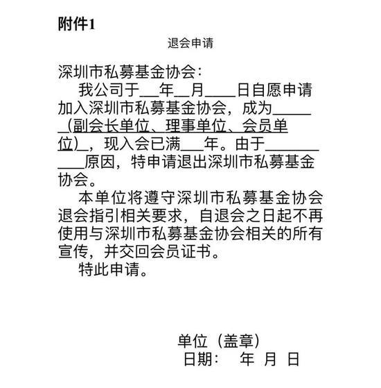 「w66登录首页」车市黑马北汽银翔倒下 内部人士:负债或超百亿