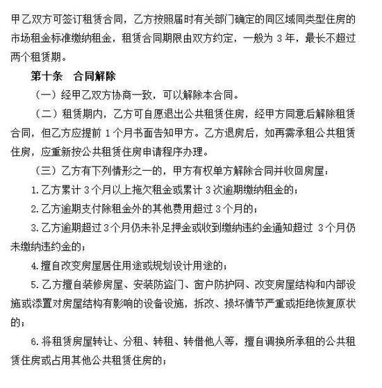 """宝马www21222_""""训练""""中被勒死!沈阳警方披露CS基地杀人案细节比影视剧还可怕"""