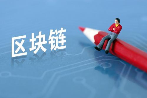 李礼辉:疫情防控或加快推进数字货币的发行