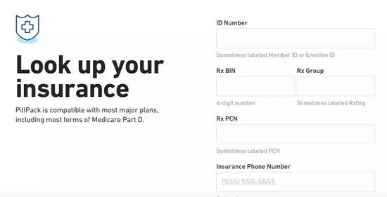 填保险信息