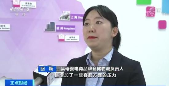 凤凰vip彩票稳赚_谷歌Pixel 3手机再曝光:无刘海 原生手势操作