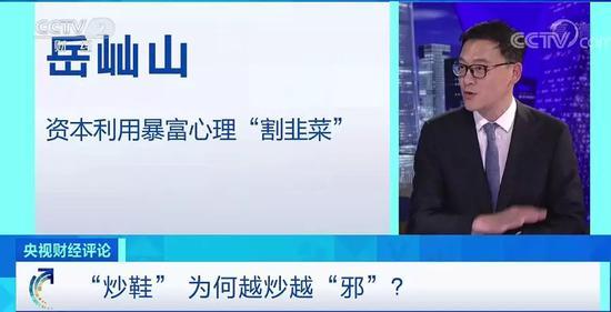 门萨世界平台彩票投注,首金诞生,闪耀的不只是金牌丨长江评论