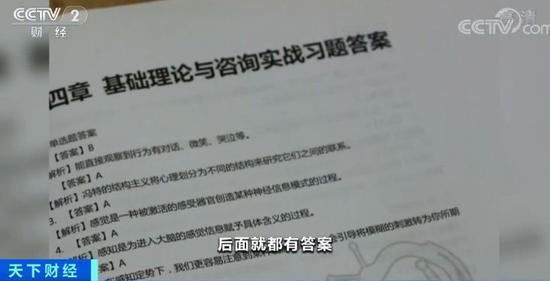 """尊尚沙龙国际,深圳""""牛娃""""10岁参加中考,教育狂奔的背后,是成功的焦虑"""