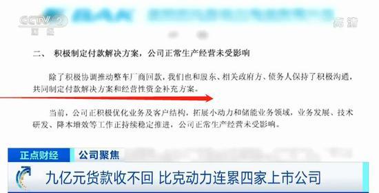 bt365客户端_西方记者称中国干涉《壮志凌云2》 遭网友打脸